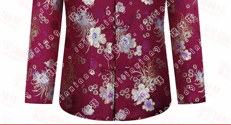 瑞林祥寿衣紫5 纺丝-03