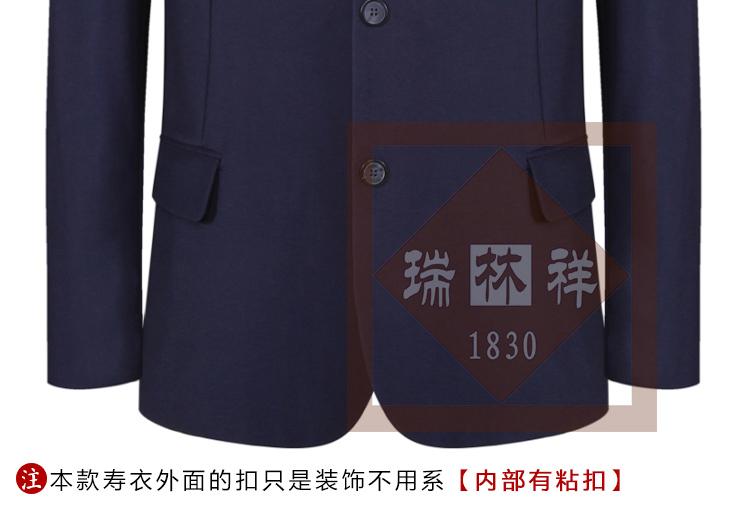 瑞林祥寿衣7号西装2800套系(切图)_09