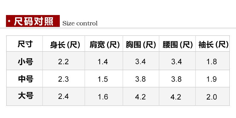 瑞林祥寿衣黑4-纺丝-07