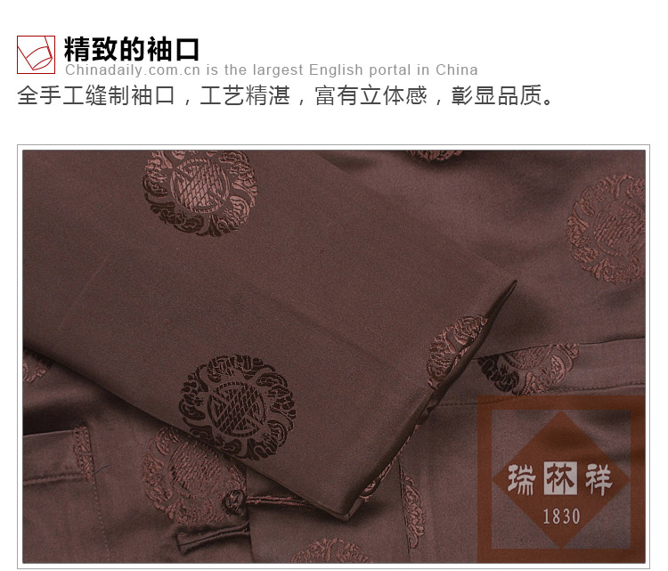 瑞林祥寿衣咖2-纺丝-19