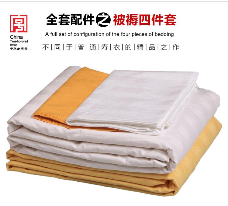 瑞林祥寿衣红10 纺丝-12