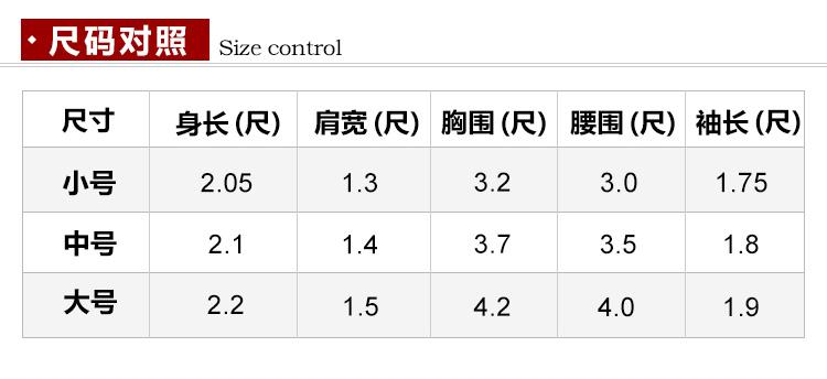 瑞林祥寿衣女式夹袄1号详情页-10