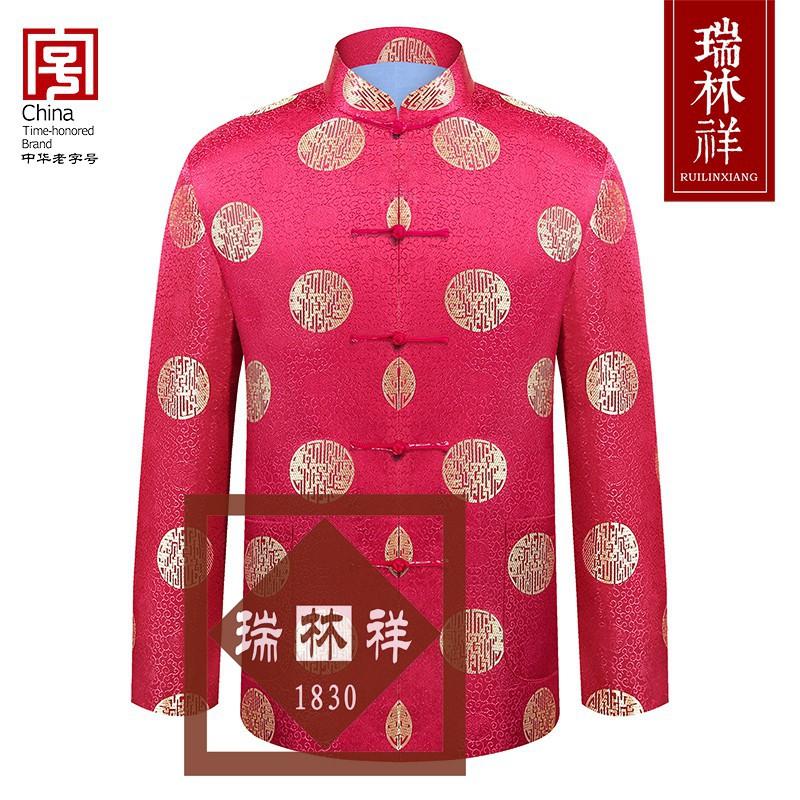 男式桑蚕丝寿衣全套红6号