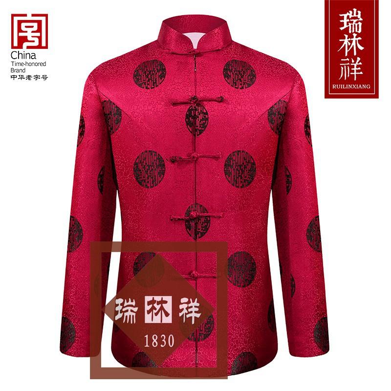 女式桑蚕丝寿衣全套红26号