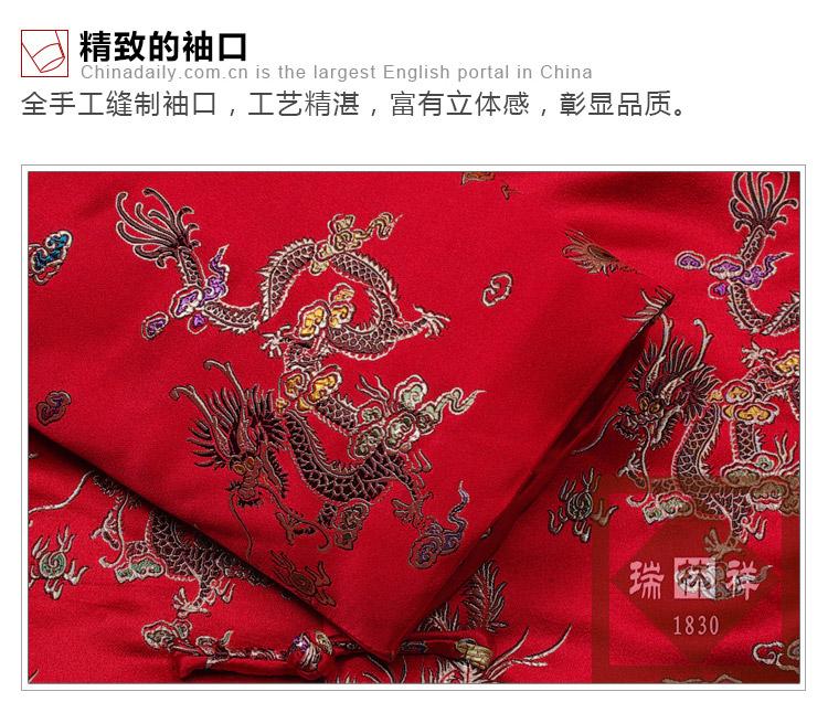 瑞林祥寿衣红2-真丝-19