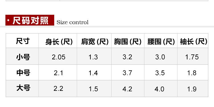 瑞林祥寿衣蓝4 纺丝-07