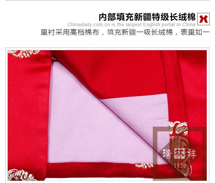 瑞林祥寿衣红10 纺丝-20