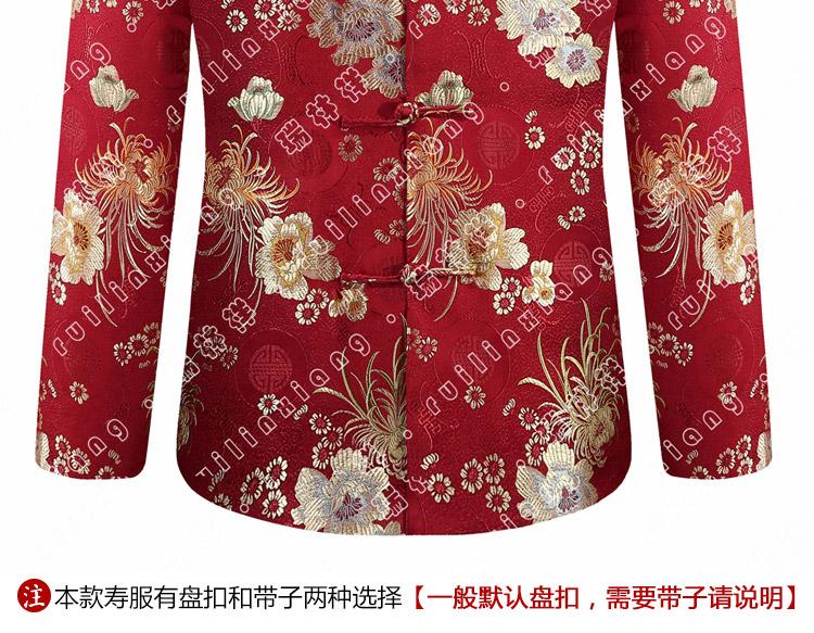 瑞林祥寿衣红22 真丝-09