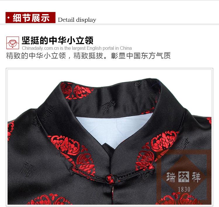 瑞林祥寿衣黑4-纺丝-17