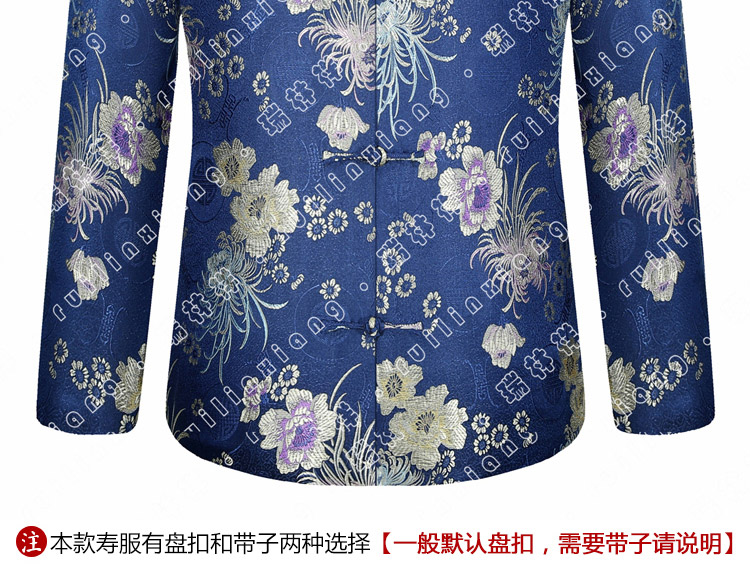 瑞林祥寿衣蓝4 纺丝-09