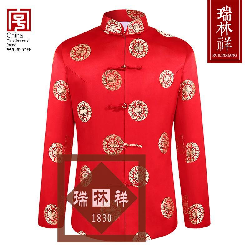 女式桑蚕丝寿衣全套红10号