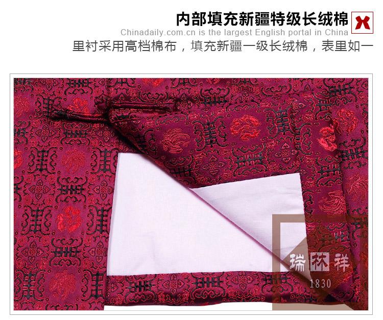 瑞林祥寿衣紫2 真丝-20