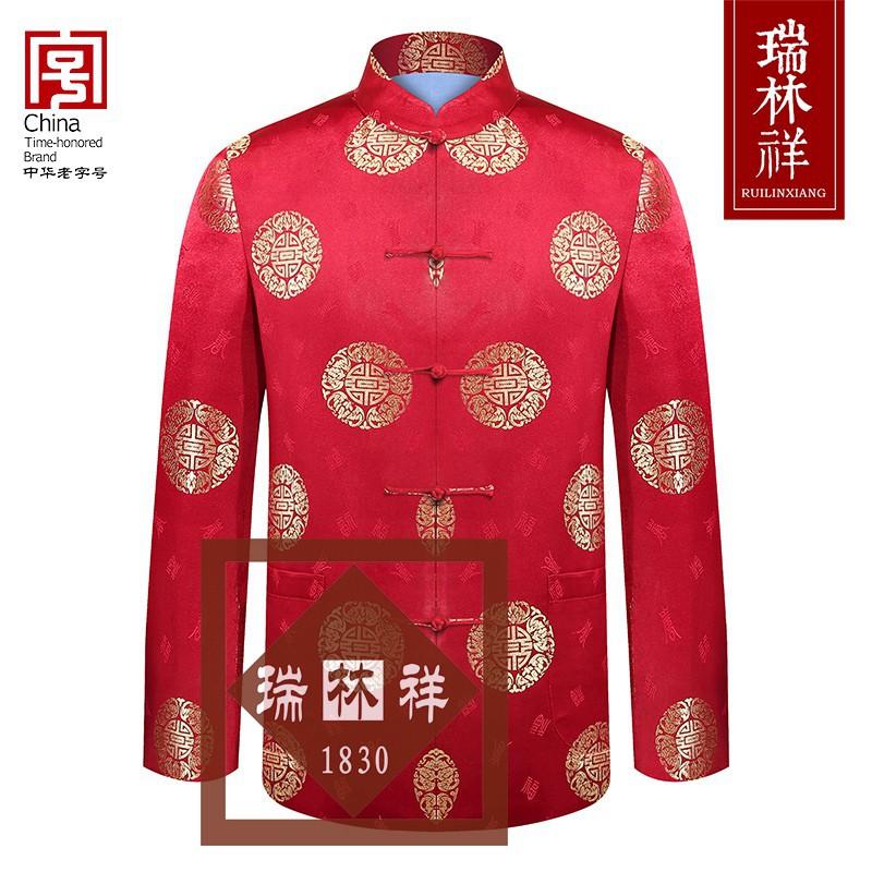 男式桑蚕丝寿衣全套红12号