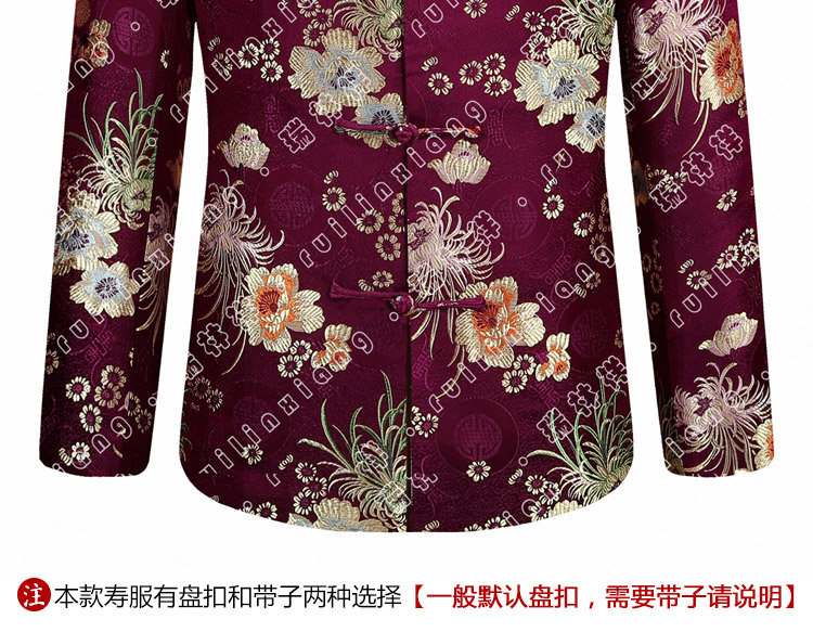 瑞林祥寿衣紫5 真丝-09
