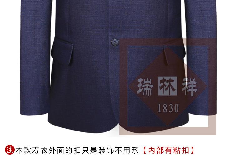 瑞林祥寿衣3号西装1800套系(切图)_09