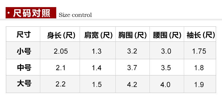 瑞林祥寿衣红10 真丝-07
