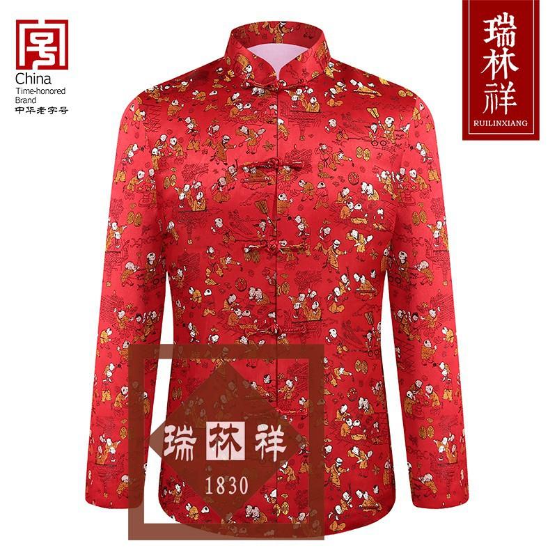 女式桑蚕丝寿衣全套红23号