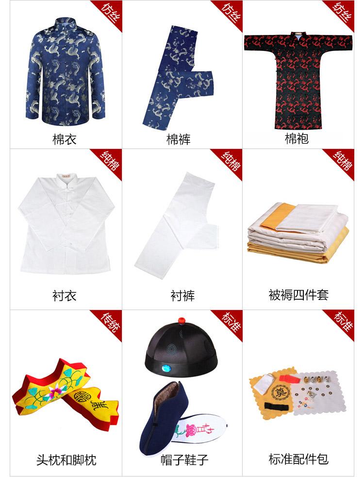 瑞林祥寿衣蓝2-纺丝-05