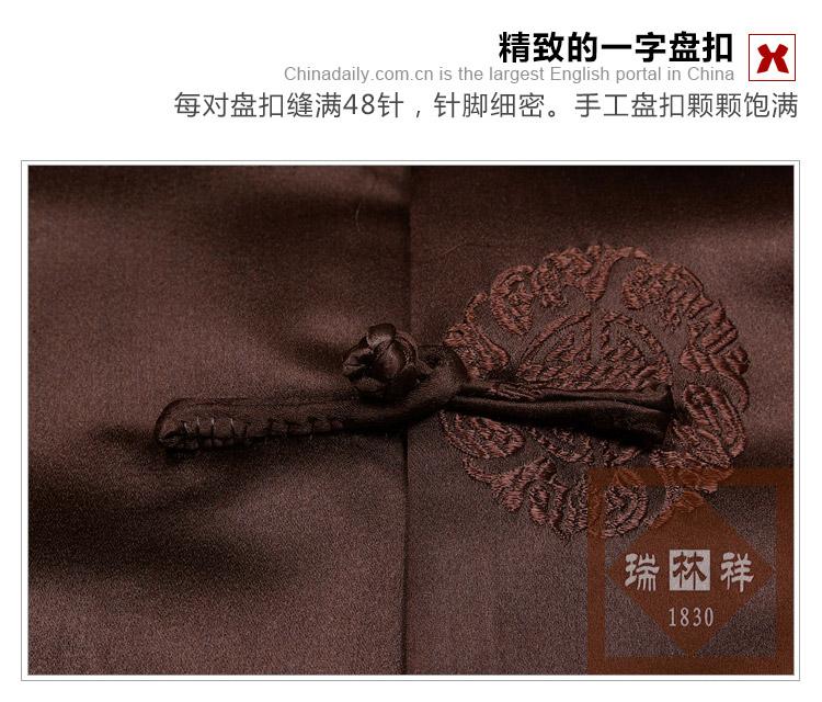 瑞林祥寿衣咖2-真丝-18