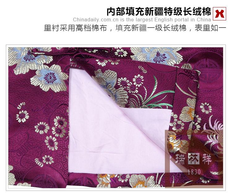 瑞林祥寿衣紫5 真丝-20