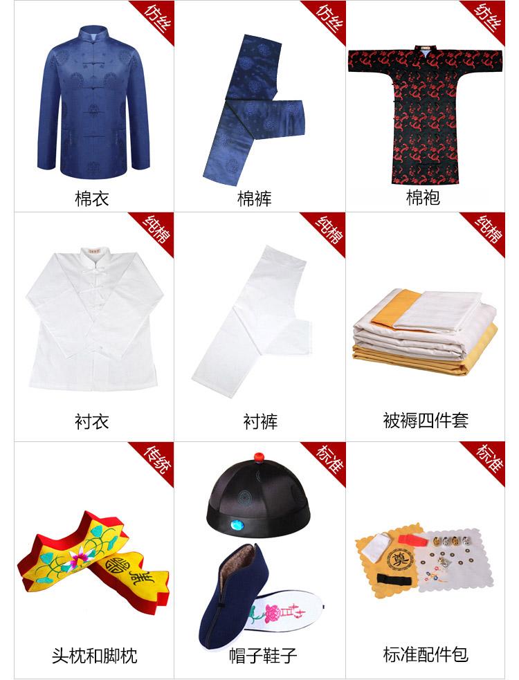 瑞林祥寿衣蓝11-纺丝-05
