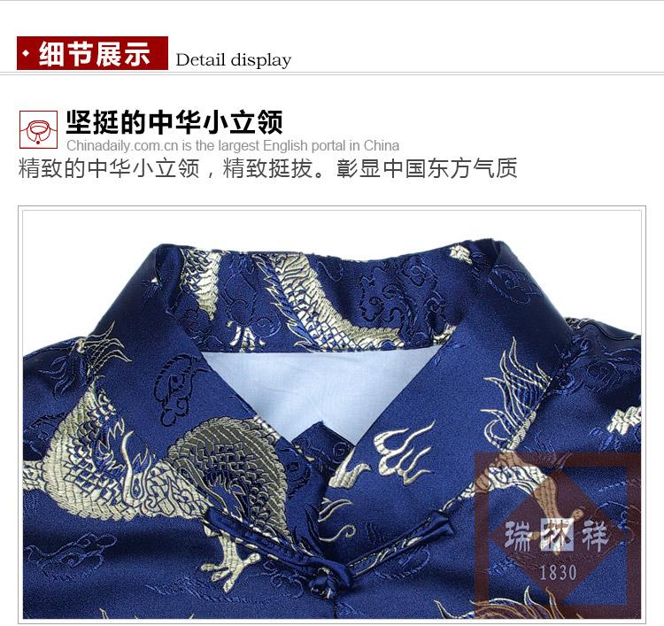 瑞林祥寿衣蓝2-纺丝-17