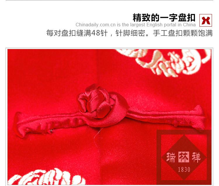 瑞林祥寿衣红10 纺丝-18